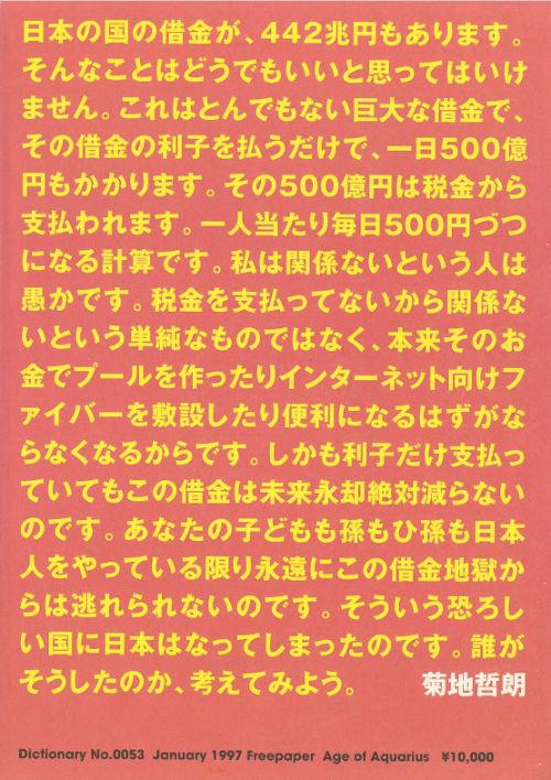 dic_053_h1