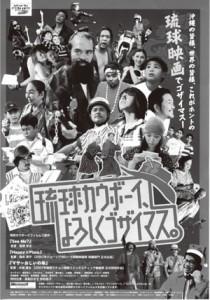 okinawa7-2