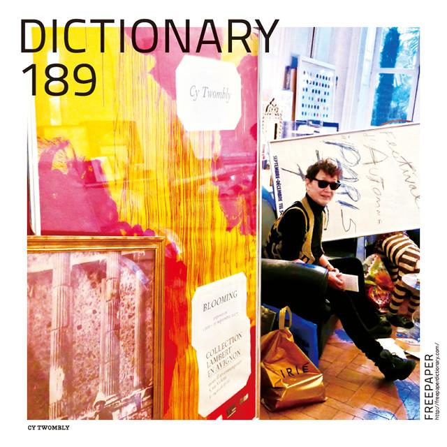 DIC189-1