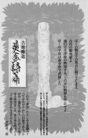 繧ケ繧ッ繝ェ繝シ繝ウ繧キ繝ァ繝・ヨ 2017-05-22 13.47.20