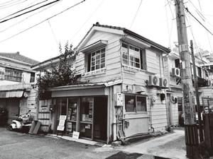 okinawa9-2