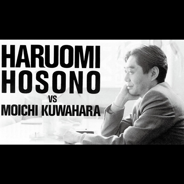 hosono-catch