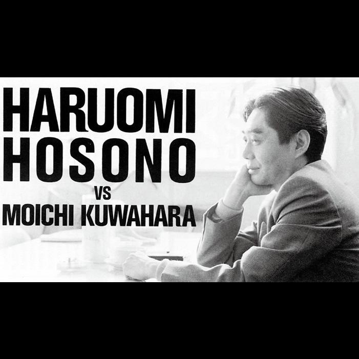 hosono-catch